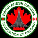 BCAOC Logo